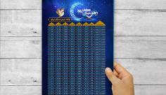 طرح لایه باز اوقات شرعی ماه مبارک رمضان استان تهران