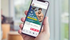 طرح لایه باز بنر تبلیغاتی اینستگرام پرورش اندام و فیتنس