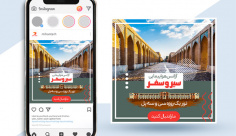 طرح بنر اینستگرام تور سی و سه پل اصفهان