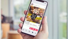 طرح لایه باز بنر اینستگرام ویژه فروش نان