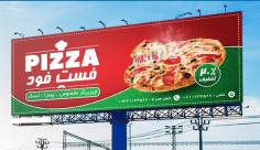 طرح لایه باز بنر تبلیغاتی رستوران و فست فود