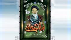 طرح بنر لایه باز رحلت امام خمینی(ره)