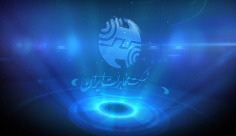 پروژه افترافکت نمایش لوگو شرکت مخابرات ایران