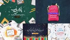 پروژه افترافکت ویژه بازگشایی مدارس