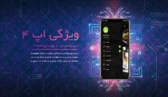 پروژه افترافکت نمایش اپلیکیشن موبایل