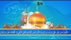 پروژه آماده افترافکت صلوات خاصه امام رضا (ع)