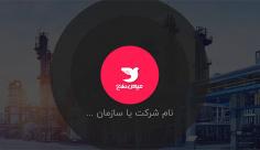 پروژه افترافکت نمایش لوگو صنعتی