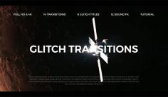 پروژه افترافکت مجموعه گلیچ ترانزیشن