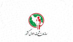 پروژه افترافکت نمایش سازمان ثبت احوال کشور