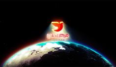 پروژه افترافکت سینمایی نمایش لوگو از کره زمین