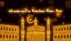 پروژه افترافکت تبلیغاتی ماه رمضان