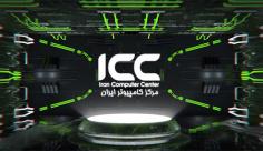 پروژه افترافکت مرکز کامپیوتر ایران