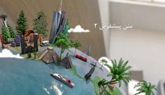 پروژه افترافکت نمایش تیزر آژانس مسافرت و گردشگری