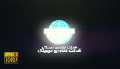 پروژه افترافکت نمایش لوگو شرکت فناوری دیجیتال