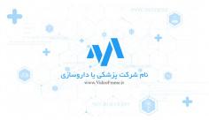 پروژه افترافکت نمایش لوگو پزشکی و درمان
