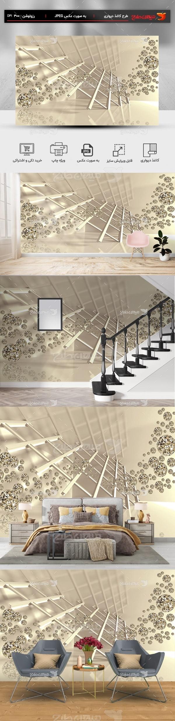 پوستر کاغذ دیواری سه بعدی طرح الماس
