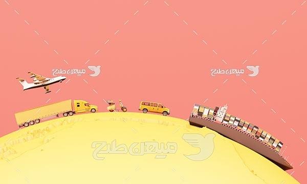 عکس حمل و نقل جهانی