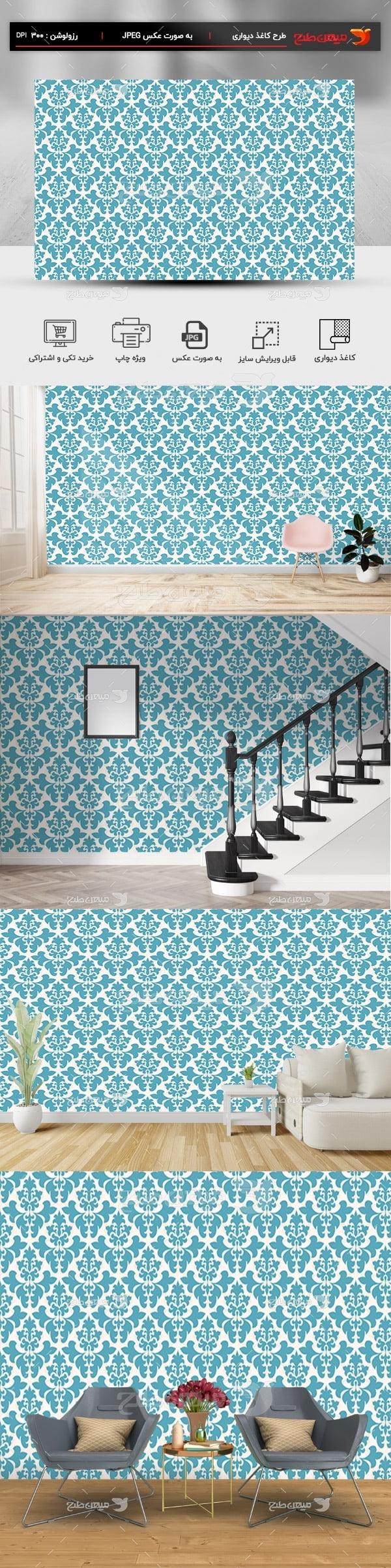 پوستر کاغذ دیواری ساده مدل بک گراند سبز آبی