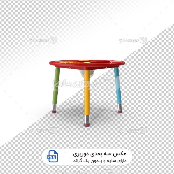 عکس برش خورده سه بعدی میز بازی کودک