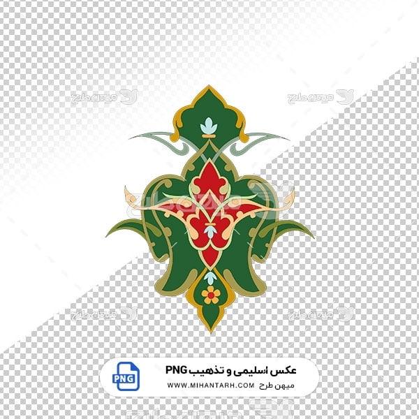 عکس برش خورده اسلیمی و تذهیب سبز رنگ