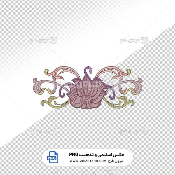 عکس برش خورده اسلیمی و تذهیب طرح تاج گل