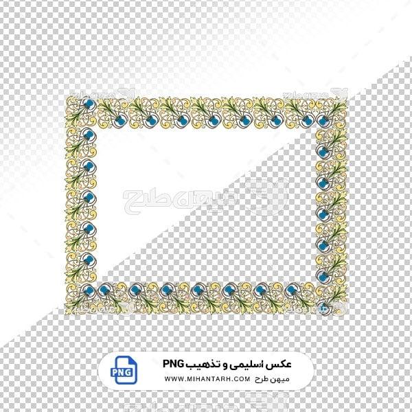عکس برش خورده اسلیمی و تذهیب قاب حاشیه گل آبی