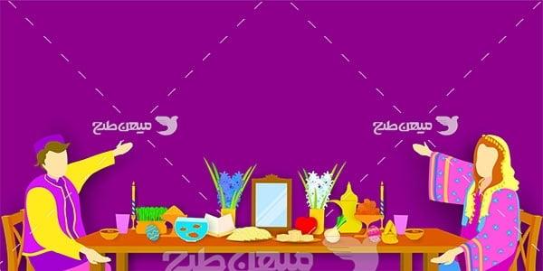 وکتور سفره عید نوروز باستانی