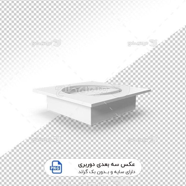 عکس برش خورده سه بعدی قاب سفید چراغ سقفی