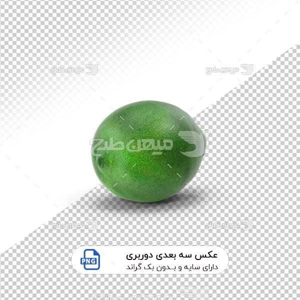 عکس برش خورده سه بعدی میوه لیمو ترش