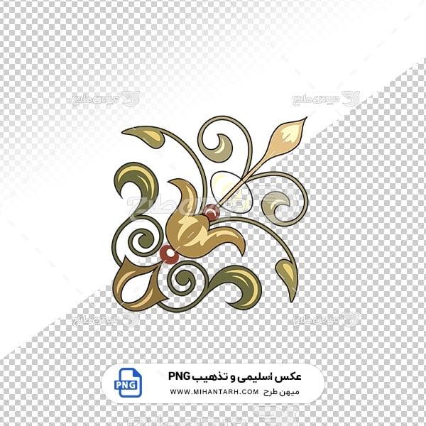 عکس برش خورده اسلیمی و تذهیب گلدار طرح کناری