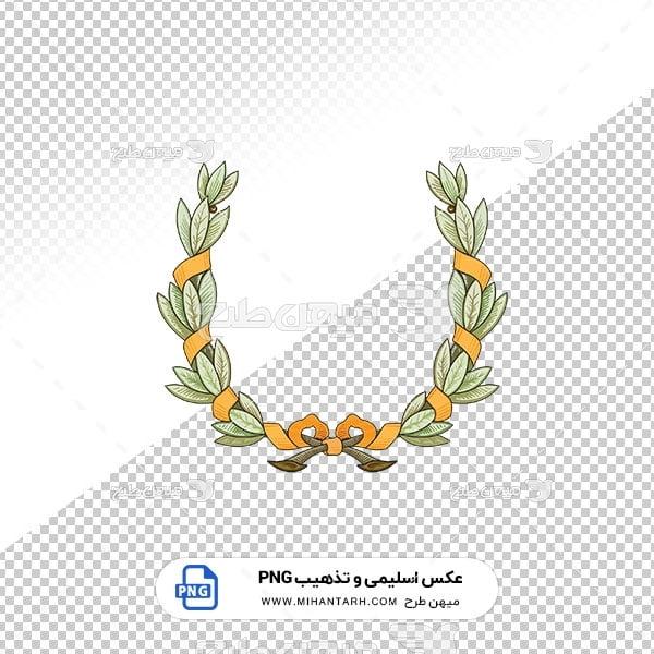 عکس برش خورده اسلیمی و تذهیب قاب طرح عنوان سطر
