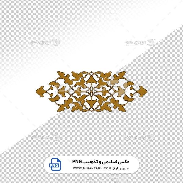 عکس برش خورده اسلیمی و تذهیب حاشیه زرد رنگ