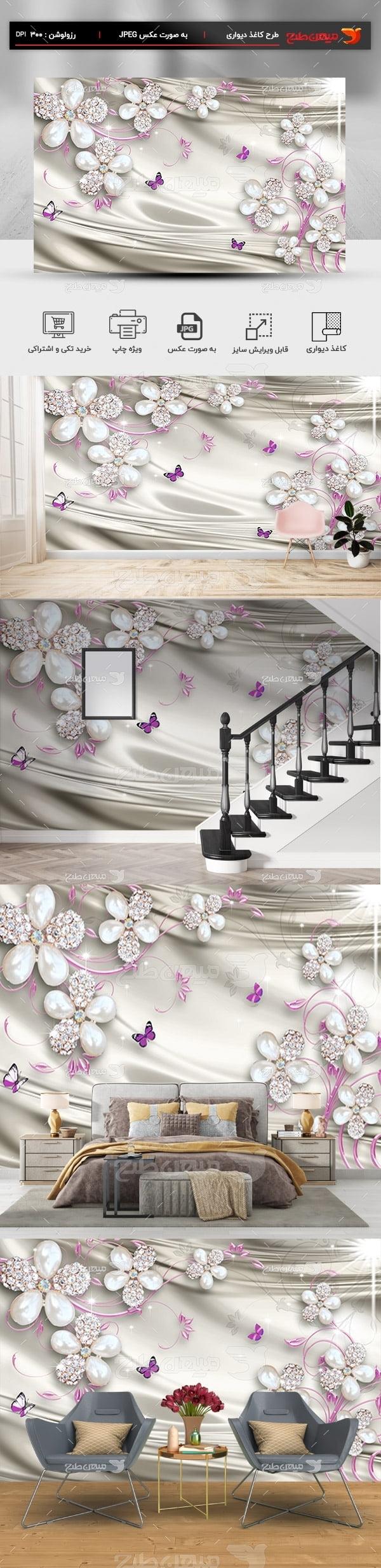 پوستر کاغذ دیواری سه بعدی گل و پروانه