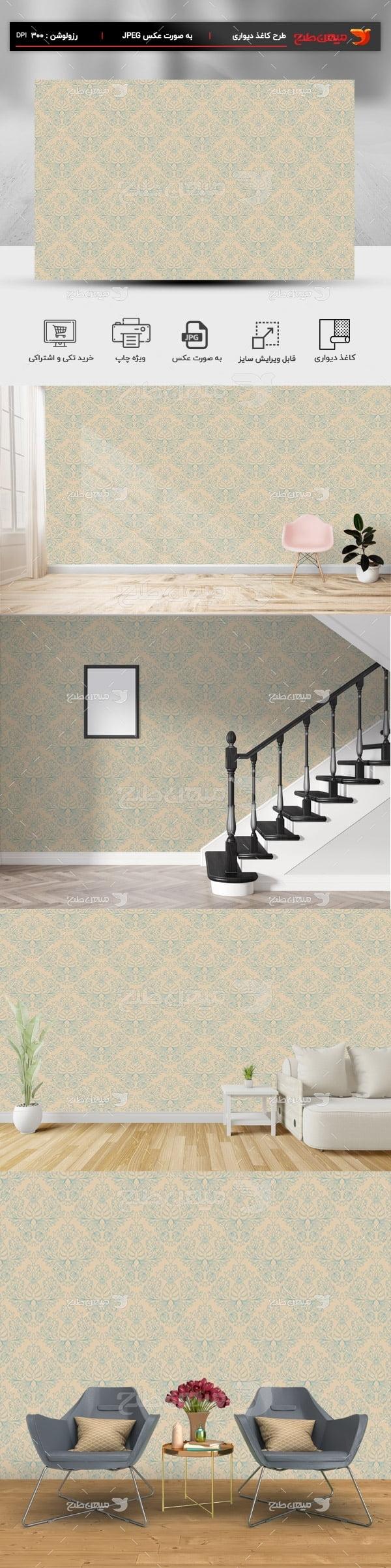 پوستر کاغذ دیواری ساده مدل بک گراند کرم طرح سبز آبی