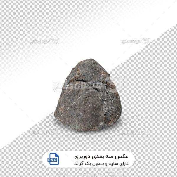 عکس برش خورده سه بعدی صخره سنگین