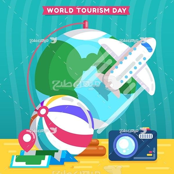 وکتور روز جهانی سفر و گردشگری
