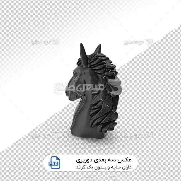 عکس برش خورده سه بعدی دکوری کله اسب سیاه