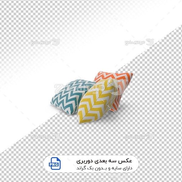 عکس برش خورده سه بعدی بالشت طرح رنگی