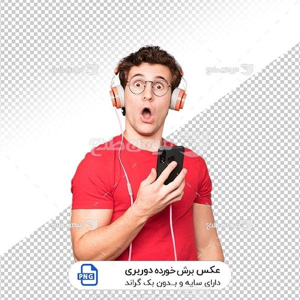 عکس برش خورده دوربری گوش دادن به موزیک