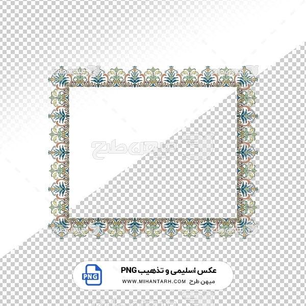 عکس برش خورده اسلیمی و تذهیب قاب با طرح سبزآبی