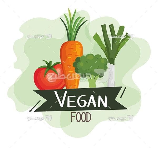 وکتور رژیم سبزیجات