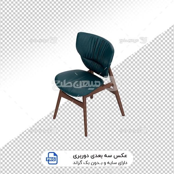 عکس برش خورده سه بعدی صندلی پشتی سبز