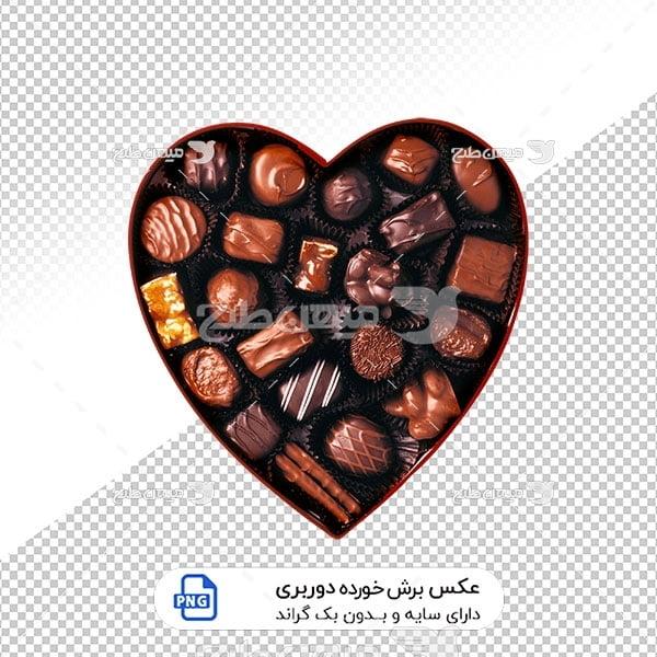 عکس برش خورده باکس شکلات قلبی