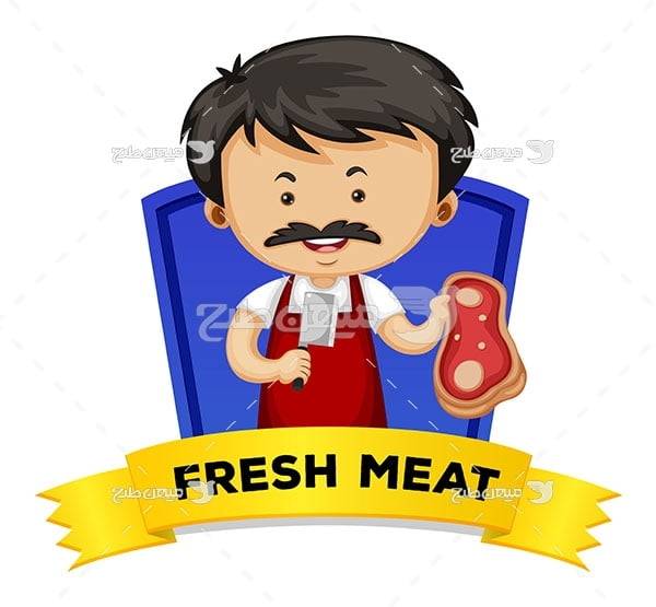 وکتور گوشت تازه