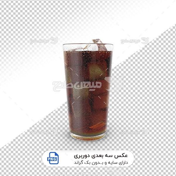 عکس برش خورده سه بعدی لیوان نوشیدنی