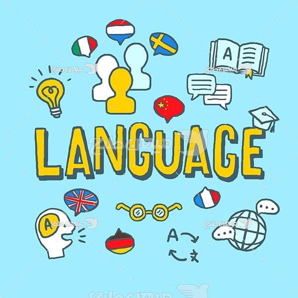 وکتور تبلیغاتی آموزشگاه زبان