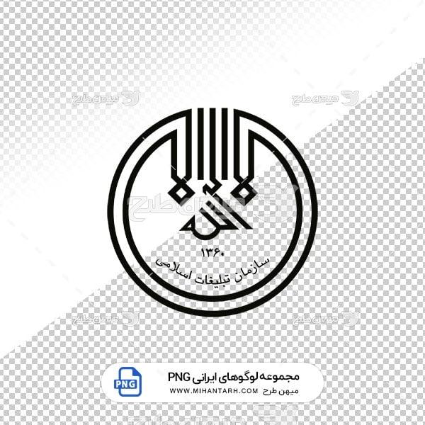 آیکن و لوگو سازمان تبلیغات اسلامی