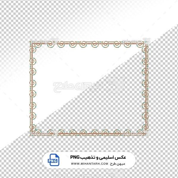 عکس برش خورده اسلیمی و تذهیب قاب با حاشیه