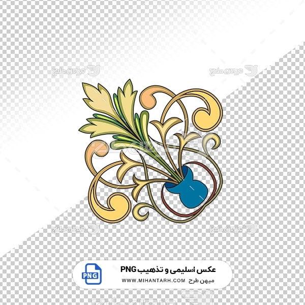 عکس برش خورده اسلیمی و تذهیب حاشیه گوشه