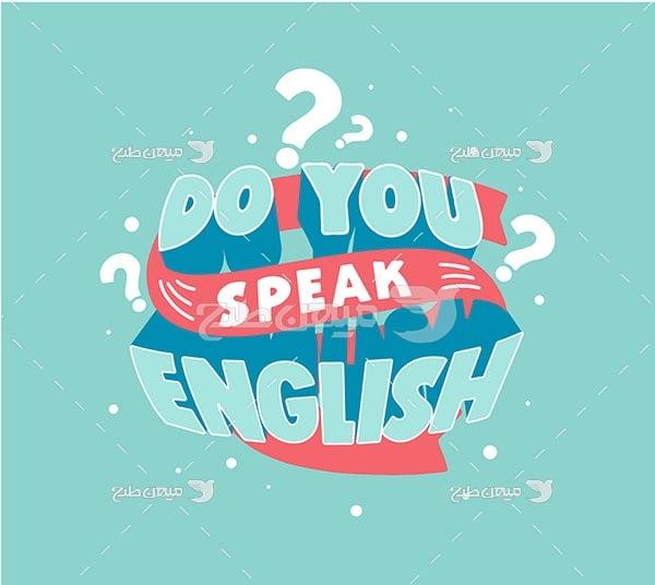 وکتور تبلیغات واژه های و کلمات انگلیسی
